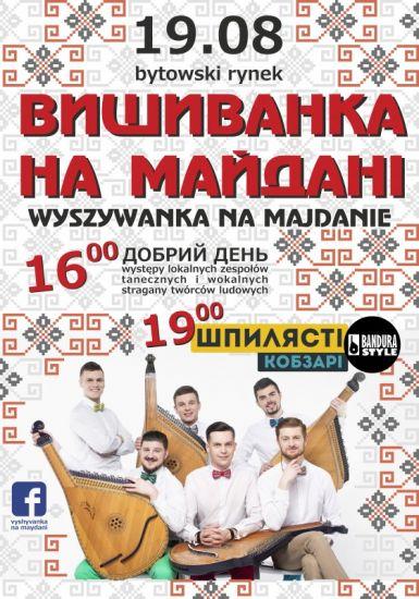 Wyszywanka na Majdanie
