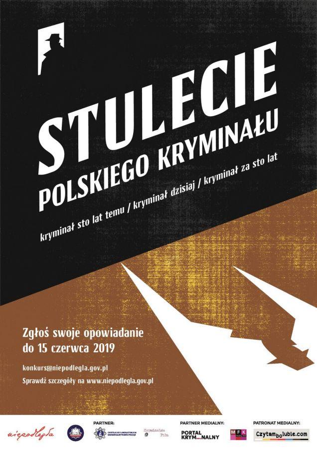 Konkurs literacki z okazji stulecia polskiej Policji